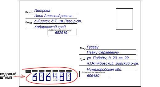 http://paket78.ru/images/120512-01.jpg
